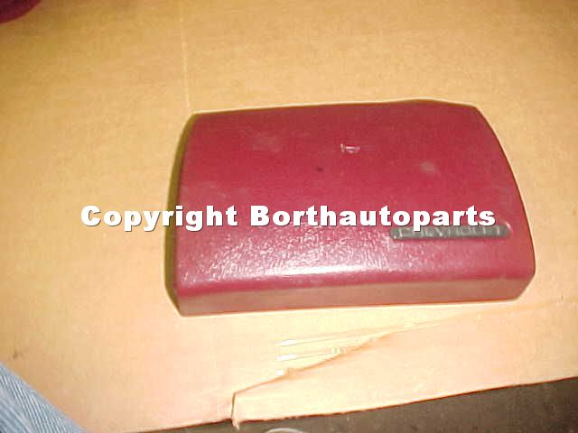 Used Parts Chevy 1988 Beretta Gt Borth Autopartsrhborthautoparts: 1988 Beretta Fuse Box At Gmaili.net